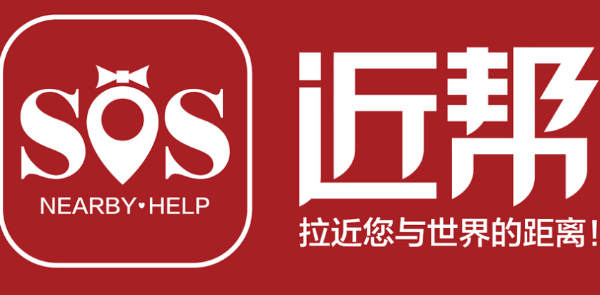 近帮品牌logo