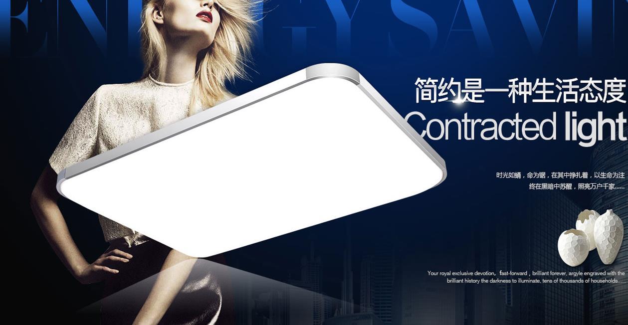 星宫照明灯饰加盟品牌