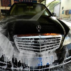 三马汽车服务清洗