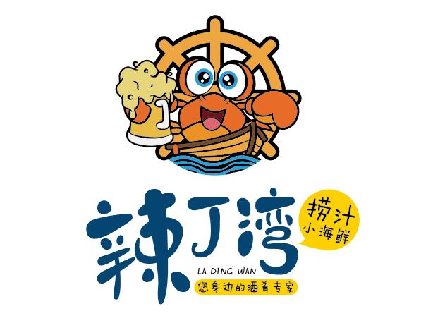 辣丁湾捞汁小海鲜