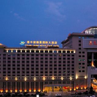 港中旅維景酒店
