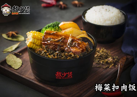 熬少煲焖汁饭梅菜扣肉饭