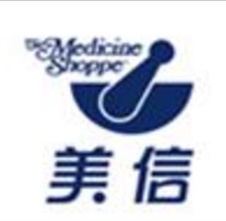 美信医药国际连锁