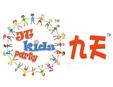 九天儿童派对加盟