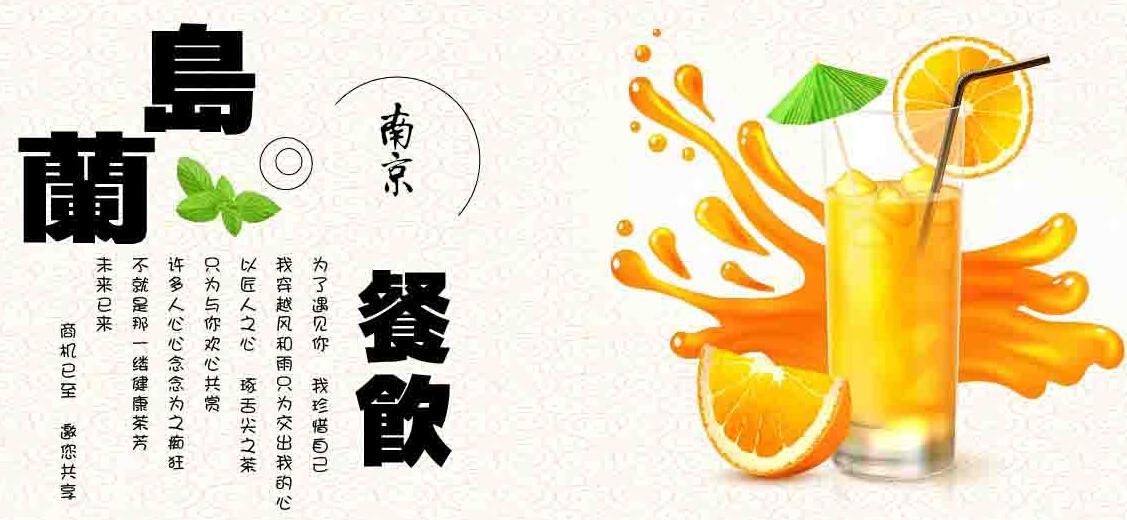 三只小仙女茶饮公司介绍