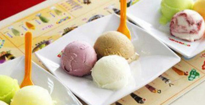 吉事果冰淇淋老少皆宜