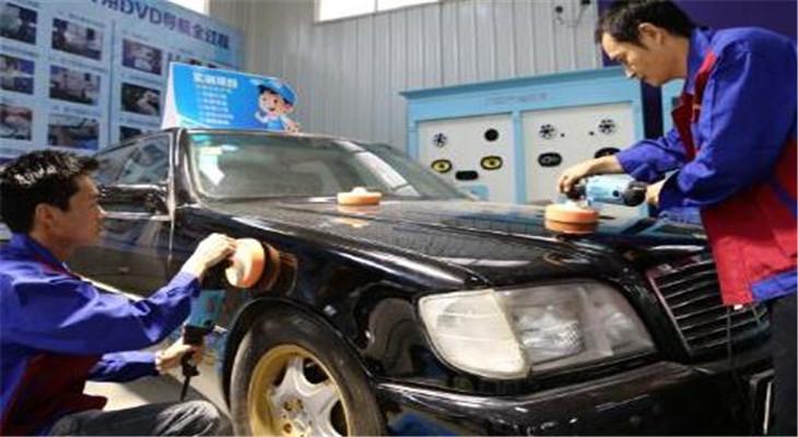 鹏程汽车服务修理