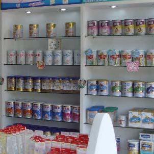 棒棒糖孕嬰店