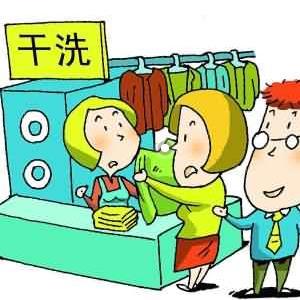 英格萊干洗店家庭