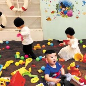 寶寶樂園玩具