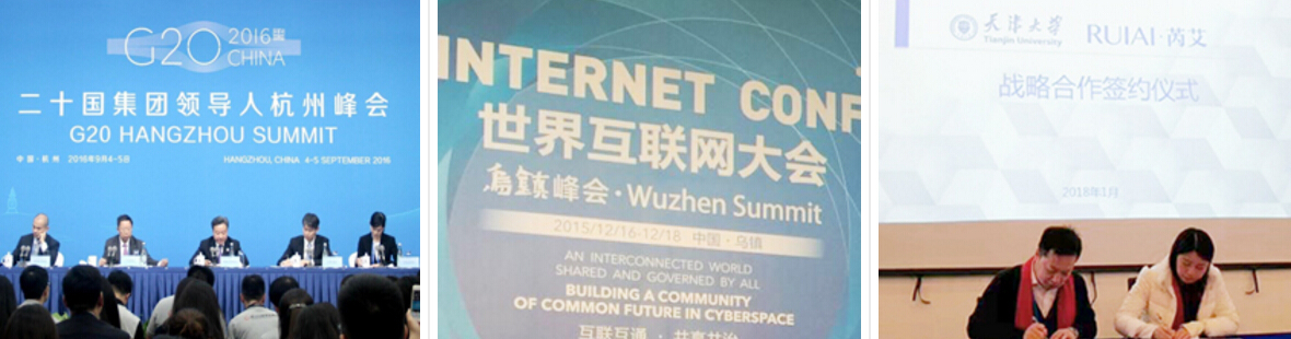 芮艾净家服务世界峰会