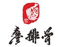 廖排骨品牌logo