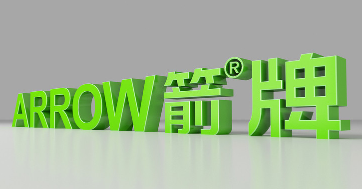 arrow卫浴
