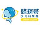 鯨探號少兒科學院品牌logo