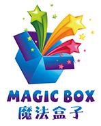 魔法盒子加盟