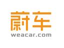 蔚车品牌logo