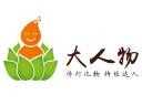 大人物思维作文品牌logo