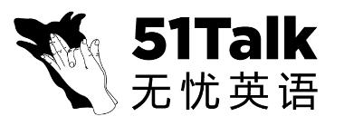 51无忧英语