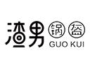 渣男锅盔品牌logo