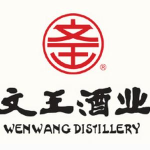 文王贡酒加盟