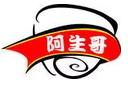 阿生哥螺蛳粉
