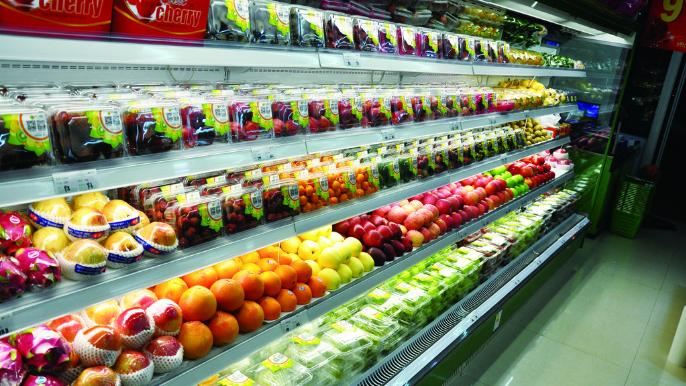 保丽水果超市环境