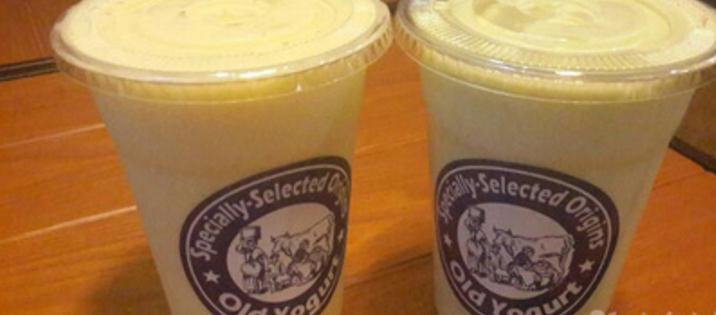 阿秋拉尕酸奶美味