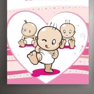 阳光宝贝孕婴店