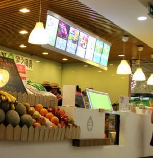 百香果園水果店