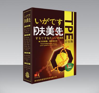西安攀祺生物科技有限公司日本肤美先组合