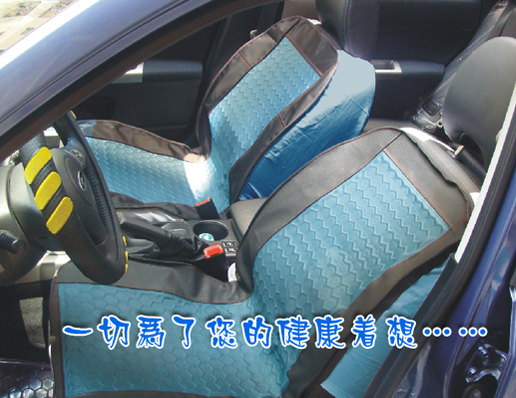 明阳汽车冷暖坐垫产品一