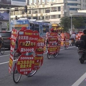 自行车车体广告安全