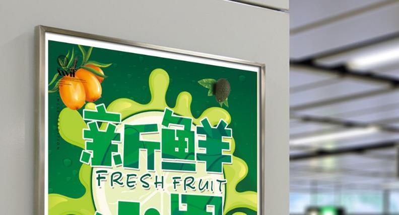 标记水果批发行新鲜果业