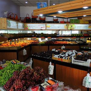 百果优水果超市安全