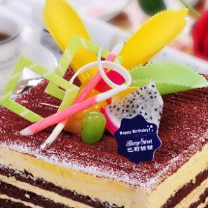 包好月圓西式蛋糕甜香