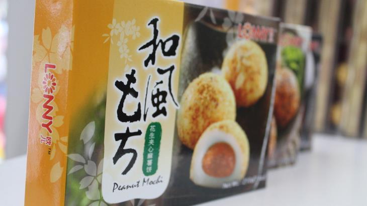舌尖零食蛋黄酥