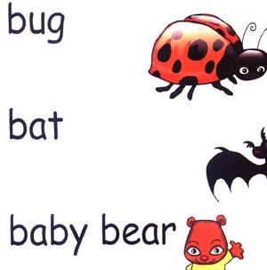 一氣呵成學語音bug