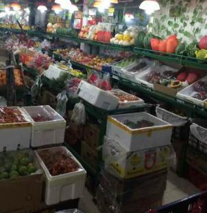 百信蔬菜店