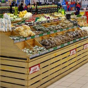 星辉日月超市果蔬