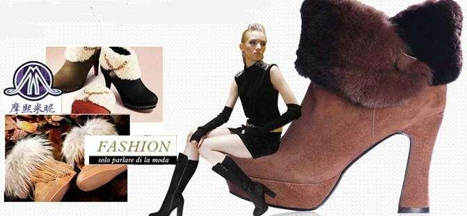 摩熙米昵时尚女鞋