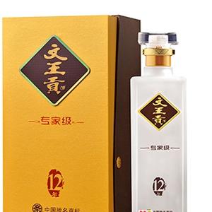 文王贡酒不错的选择
