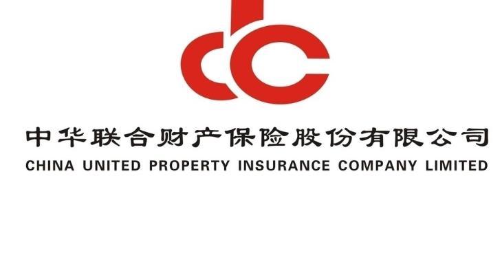 中华联合车险中华联合财产公司