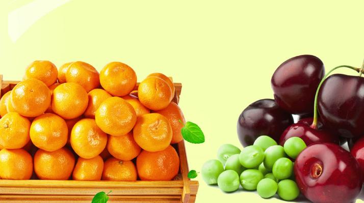 艾沃超级水果店橘子