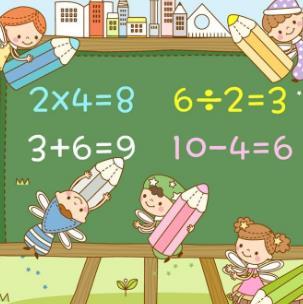小数点数学