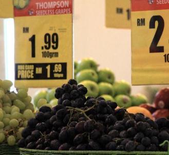 百鲜果水果超市