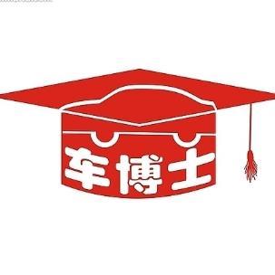 车博士logo