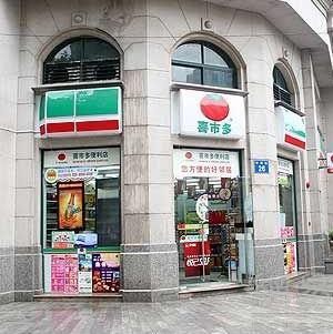 seven便利店欧式