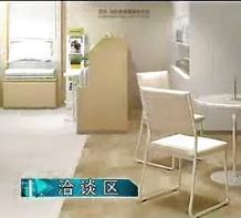 国珍健康生活馆会客区