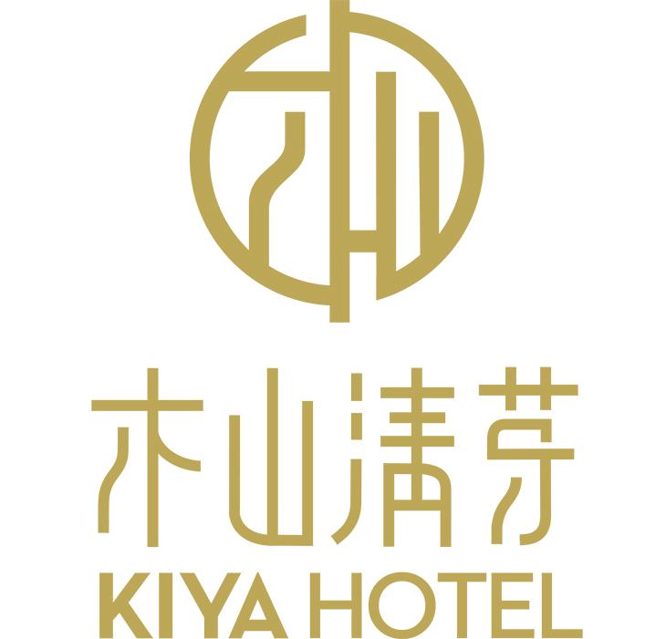 木山清芽日式酒店