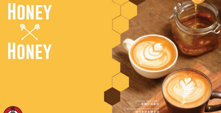 太平洋咖啡店加盟